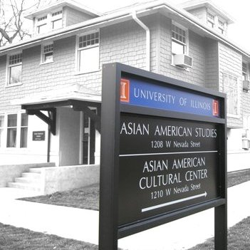 Asian American Cultural Center (AACC)